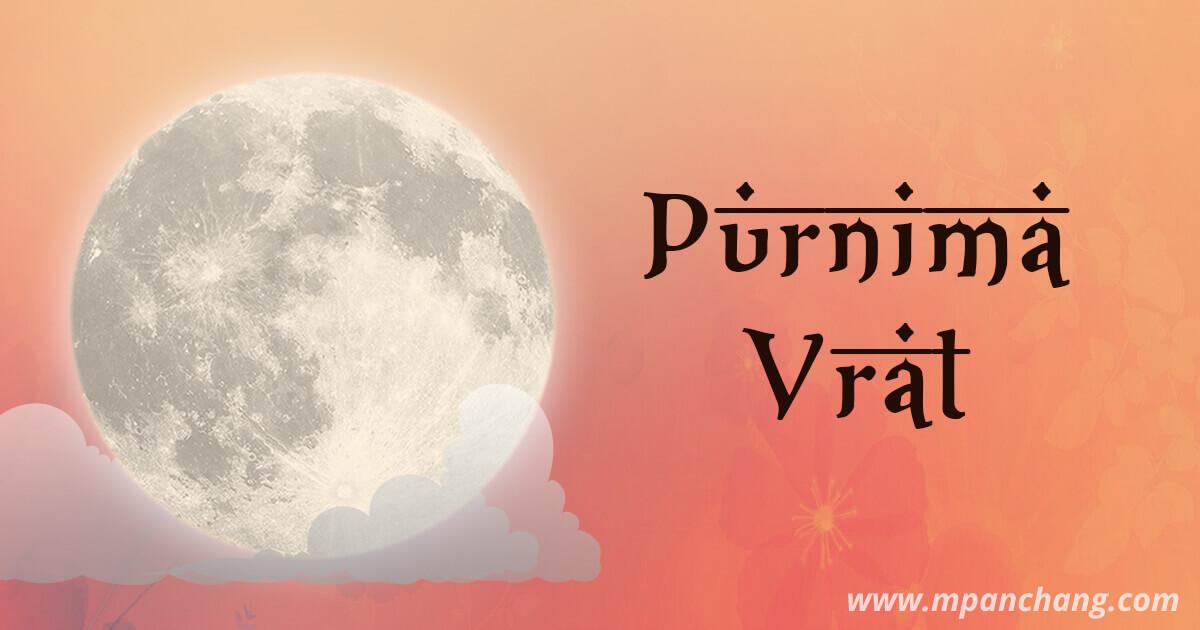 2018 Purnima Vrat Dates & Timings   Full Moon Calendar   Guru Poornima