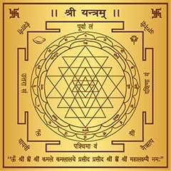 Navgrah Shanti Yantra