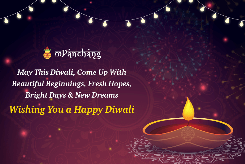 Happy Diwali Greetings, Wishes, Message, Quotes and SMS