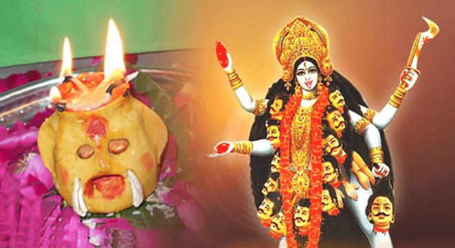 Bhairav Deep Daan Puja