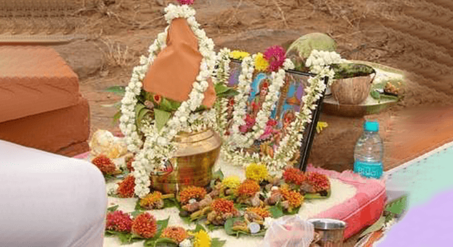 भूमि देवी पूजा