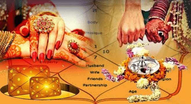 Nadi Dosha Nivaran Puja