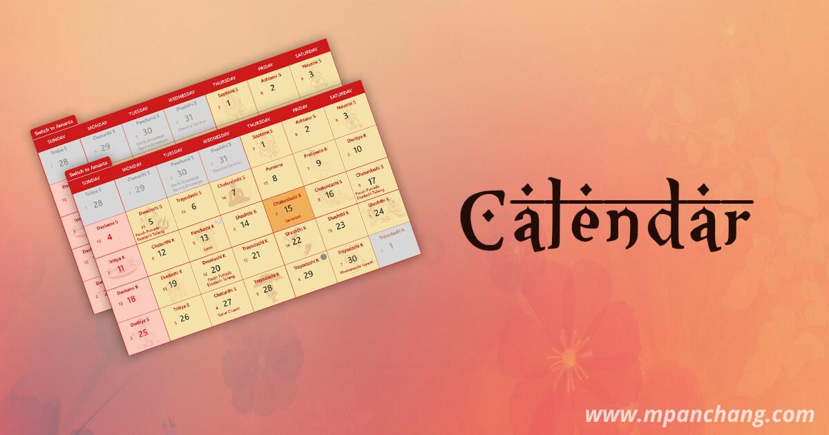 Online Hindu Calendar, Indian Calendar, Festivals