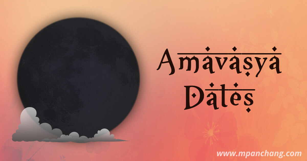 Amavasya Vrat Dates and Timings | New Moon | No Moon Days