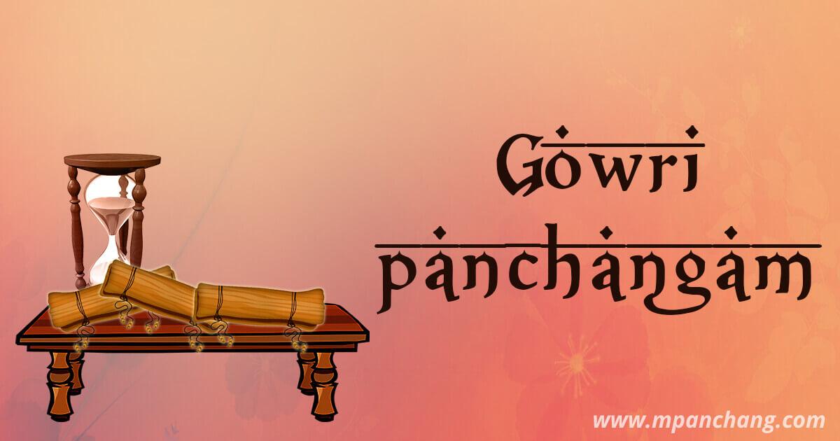 Today's Gowri Panchangam | Good Times | Tamil Calendar