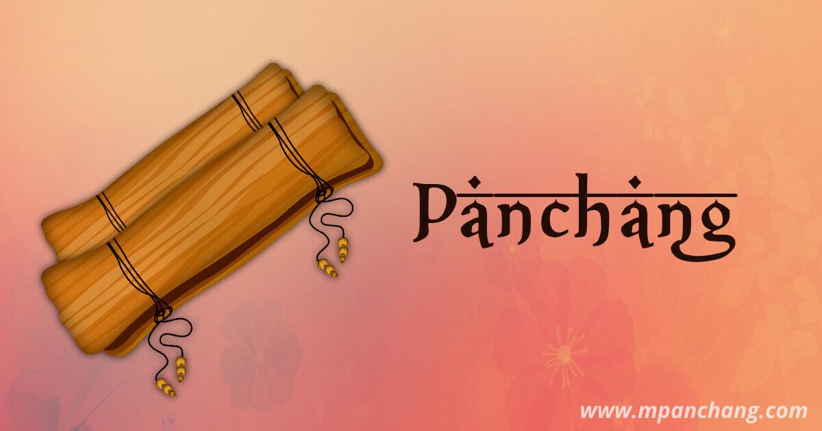 Panchang | Hindu Panchang | Panchangam | Hindi Panchang