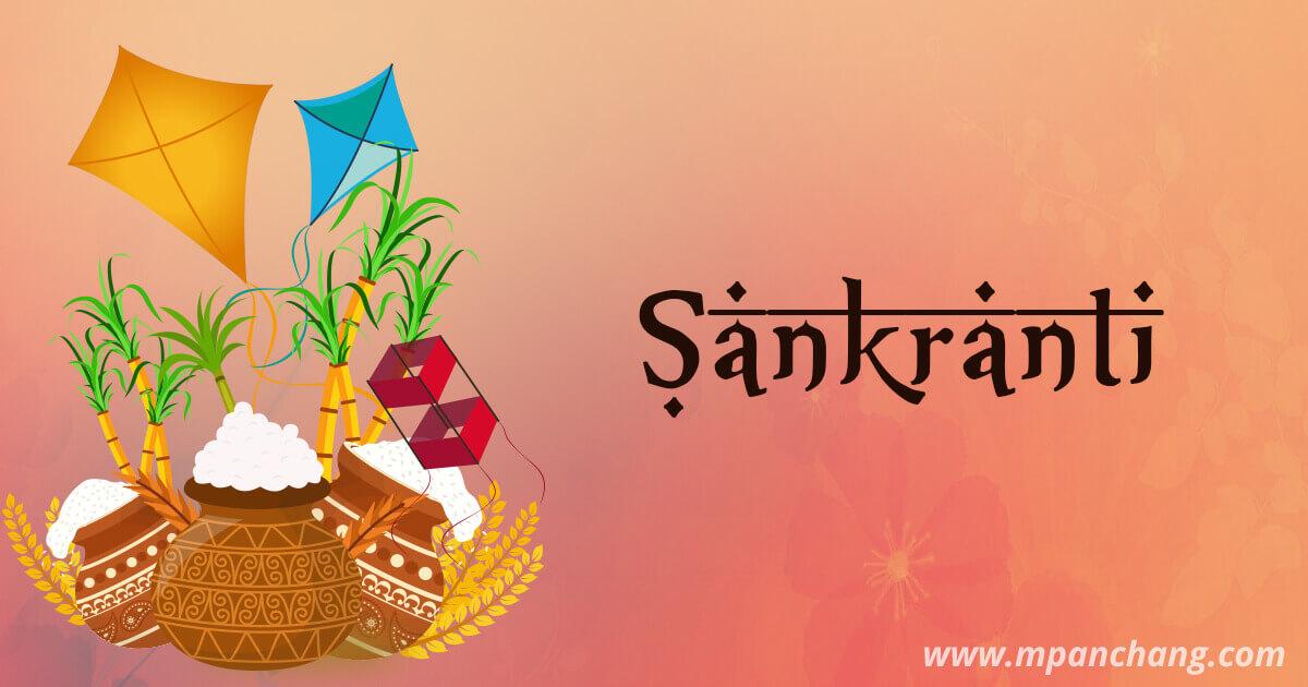 Sankranti Dates Makar Sankranti Hindu Festivals