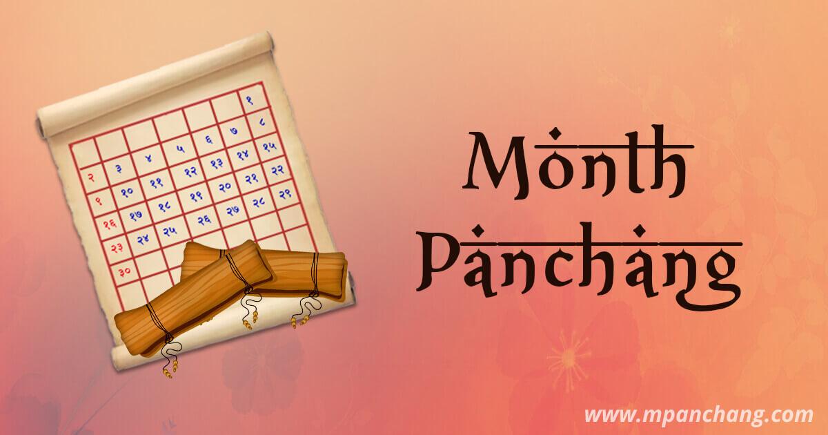Panchang | Hindu Calendar monthly Panchang | Good Times