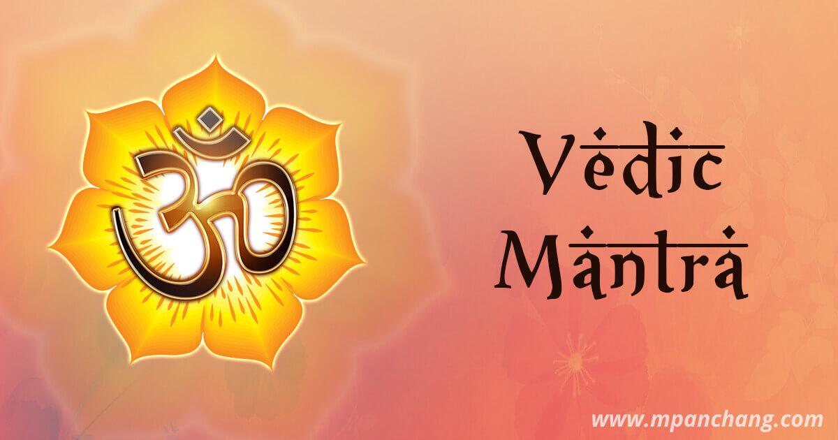 Mantra | Hindu God Mantra | Mantra in Sanskrit | Full Mantra's List